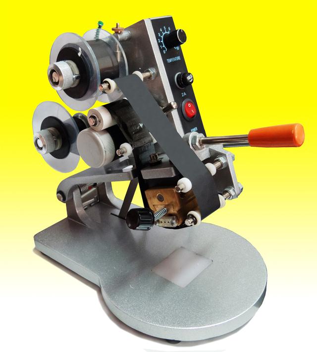 SM-241H Desktop Hand Pressing Printer