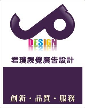 专业平面设计,3d透视成相,活动企划,灯光音响,各式彩色印刷,彩色大图